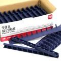 得力(deli)3830 17.5mm 10孔装订夹条 100条/盒