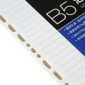 deli得力 笔记本内页替芯 7937  B5  260 * 178mm  90页  活页替芯 适用9孔 26孔孔距