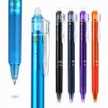 PILOT日本百乐可擦笔 按动彩色可擦中性笔 水笔 摩磨擦可擦水笔LFBK-23EF