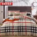 恒源祥家纺 恒源祥床用用品四件套 彩羊系列 巴宝莉 60支长绒棉四件套 被套 床单 枕套