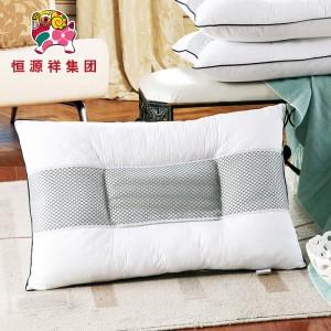 恒源祥家纺 彩羊系列 竹炭枕 74cm