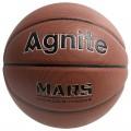 得力安格耐特篮球 PU吸汗7号标准耐磨运动训练比赛篮球F1120
