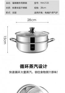 德国品牌 nolte赫曼德双层蒸锅 28cm蒸锅具厨房礼物燃气煤气电磁炉通用锅Z125