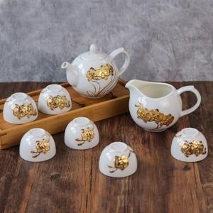 乾唐轩活瓷杯 蝴蝶兰花茶具 海碧 手绘彩釉 鎏金 碧玺负离子 1壶6杯+茶海
