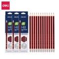 deli得力铅笔 带橡皮头 红色笔杆 HB无铅毒学生铅笔 12支/盒 3盒36支装 S935