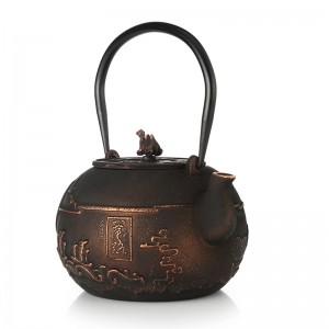 VENES菲驰 铁离子铁壶 养生煮茶壶套装 1200ML铁壶+200ml青瓷杯*4 VT223