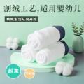 meichang美昶毛巾 33*73cm 全棉割绒毛巾超柔精美布边洗脸面巾适用婴幼儿AX1170
