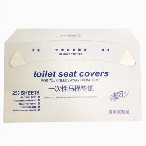 清风一次性马桶坐垫纸 1层250张 20包/箱 坐厕坐便纸马桶套家用公共卫生间适用