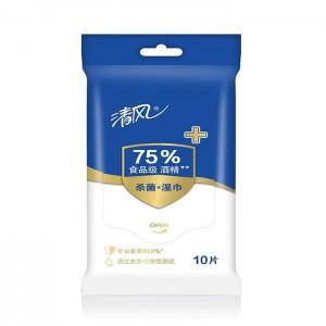 清风湿巾 1层10片 30包/箱 酒精湿巾 手口私处成人房事适用宝宝婴儿湿巾 BWB10J